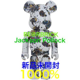 メディコムトイ(MEDICOM TOY)の新品未開封★BE@RBRICK Jackson Pollock 1000% 1体(フィギュア)
