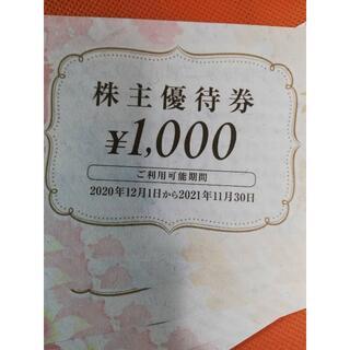 出品休止:使うかも? 15000円分 コシダカ まねきねこ 株主優待券 優待(フード/ドリンク券)