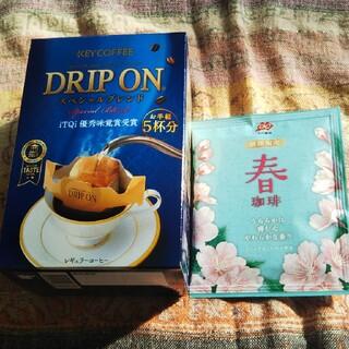 KEY COFFEE - KEY COFFEE  ドリップオン スペシャルブレンド 5袋