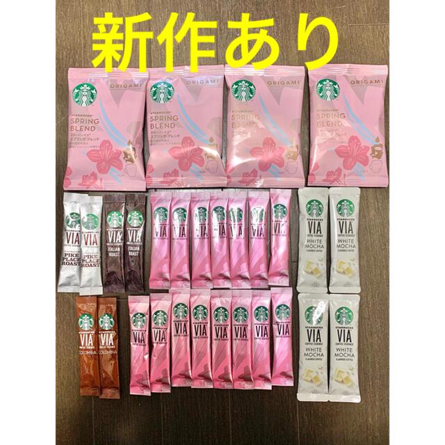 Starbucks Coffee(スターバックスコーヒー)の限定値下げです スターバックスコーヒー アソートセット 食品/飲料/酒の飲料(コーヒー)の商品写真