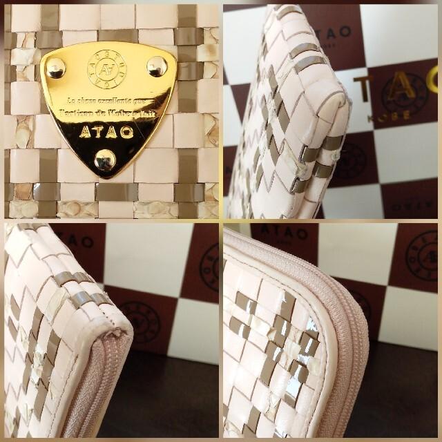 ATAO(アタオ)のATAO limoルーク エアリーピンク【美品】 レディースのファッション小物(財布)の商品写真