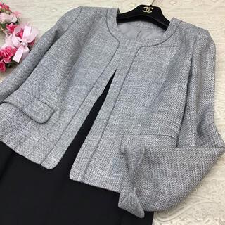 COMME CA ISM - コムサイズム ♡ ノーカラージャケット ♡ グレー