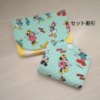 Aymi様【セット割引】ディズニー 移動ポケット マスクケース(外出用品)