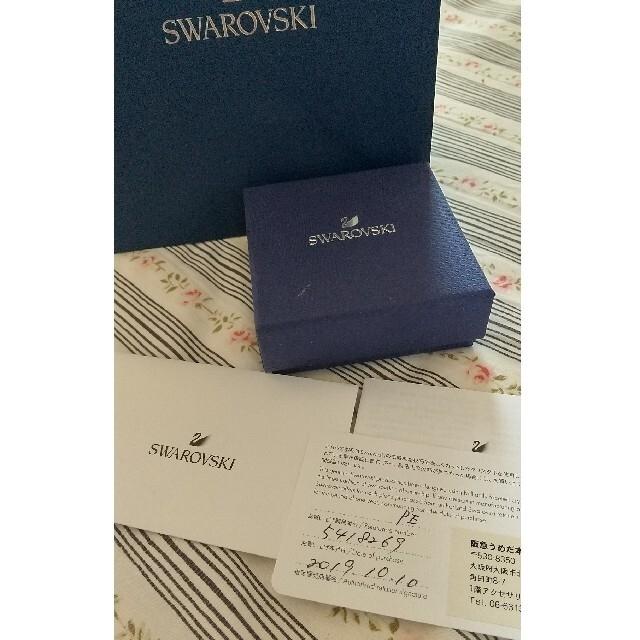 SWAROVSKI(スワロフスキー)のスワロフスキー ピアス レディースのアクセサリー(ピアス)の商品写真
