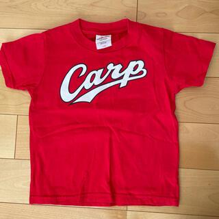 広島東洋カープ - カープTシャツ 110