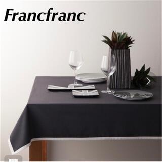 Francfranc - フレーミー テーブルクロス グレー