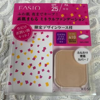 Fasio - ファシオ ミネラル ファンデーション キット 2 410(1セット)