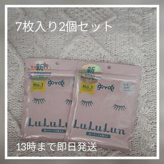 #560 ルルルン フェイスマスク ピンク 2個セット(パック/フェイスマスク)