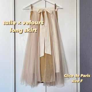 フラワー(flower)のチュールロングスカート ♡ Clice de Paris(ロングスカート)