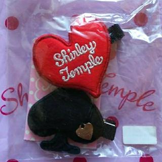 Shirley Temple - シャーリーテンプル ハート クローバー クリップセット