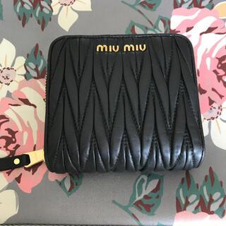 miumiu - MIU MIU 二つ折り財布 マテラッセ♡即購入OK!