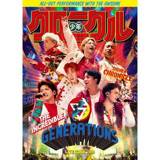 "GENERATIONS - GENERATIONS LIVE TOUR 2019""少年クロニクル"" Blu-"