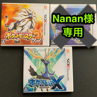 ポケモン - ポケモン 3DSソフト 3セット