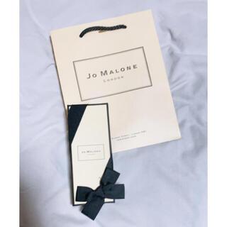 ジョーマローン(Jo Malone)のジョーマロン (ショップ袋)