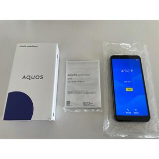 AQUOS - SHARP シャープ  SHV48 AQUOS sense3 basic