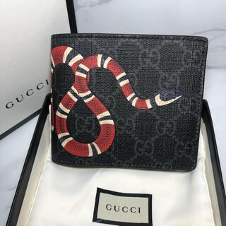 Gucci - 【美品】GUCCI キングスネーク ヘビ 蛇 二つ折り財布 GGスプリーム