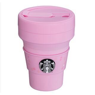 スターバックスコーヒー(Starbucks Coffee)の【即日発送】台湾 スターバックス×stojo コラボカップ 2021 桜(容器)