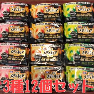 花王 - バブ メディキュア 3種12個セット