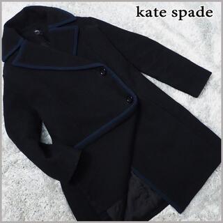 kate spade new york - 【kate spade ケイトスペード】パイピングライン ウール ダブルPコート