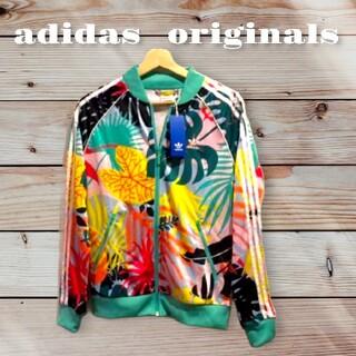 adidas - 新品adidas originalsアディダス カラフルジャージ ファーム