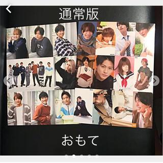 ジャニーズ(Johnny's)の2021年Myojo 1月号 通常版 デタカ 厚紙カード(アイドルグッズ)