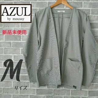 アズールバイマウジー(AZUL by moussy)の《新品》AZUL BY MOUSSY ダブルフェイス トッパー カーディ M(カーディガン)