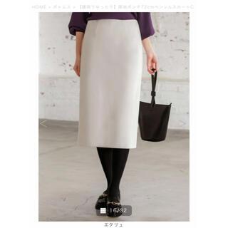 スタイルデリ(STYLE DELI)の美品 厚地ポンチペンシルスカート 腰回りゆったり(ひざ丈スカート)
