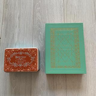 アトリエウカイ フールセック ミルフィーユメゾン ミルフィユメゾン 空箱 空缶(菓子/デザート)