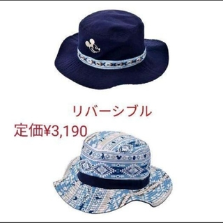 Disney - ★DISNEY STORE  定価¥3,190 新品タグ付 リバーシブル
