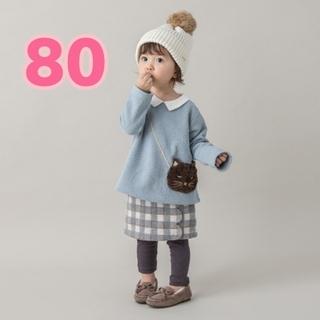 petit main - プティマイン 裏ボア衿つきネコさんポシェットトレーナー 80