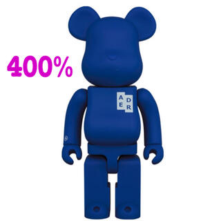 メディコムトイ(MEDICOM TOY)の新品未開封★ADER BE@RBRICK 400%(フィギュア)