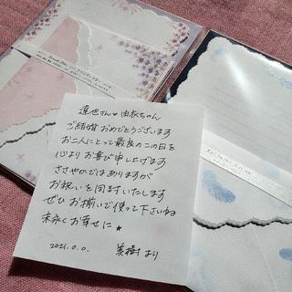 お手紙代筆いたします【カジュアル編】(カード/レター/ラッピング)