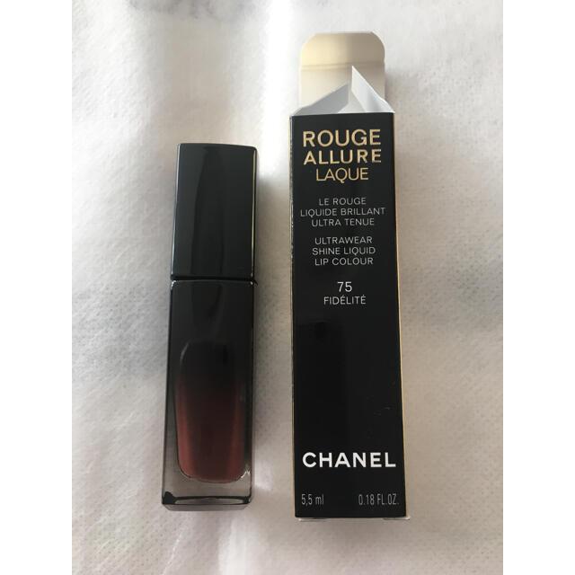 CHANEL(シャネル)のCHANEL シャネル ルージュアリュールラック 75 コスメ/美容のベースメイク/化粧品(口紅)の商品写真