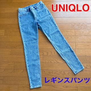 UNIQLO - UNIQLO レギンスデニムパンツ M