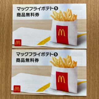 マクドナルド(マクドナルド)のマクドナルド 無料引換券(フード/ドリンク券)