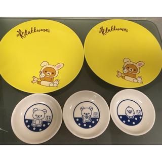 サンリオ - リラックマ × LAWSON  21cm皿 2枚 + 豆皿3枚セット