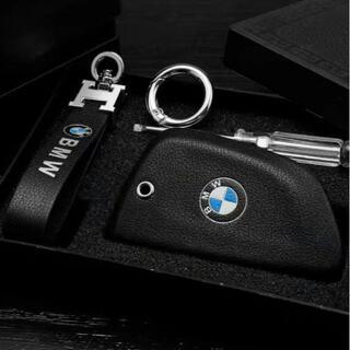 高級キーケース革カバー車フォブカバーハウジング BMW専用(車内アクセサリ)