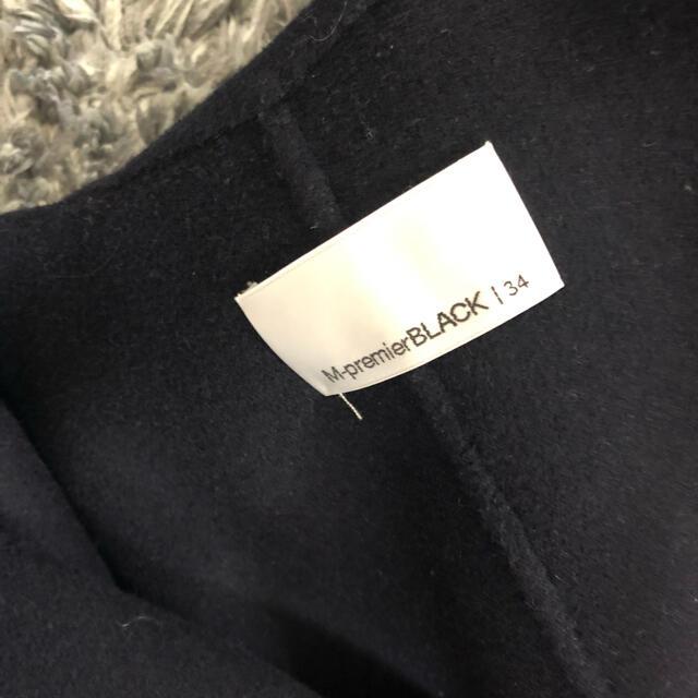 M-premier(エムプルミエ)のエムプルミエ♡フード付きコート♡ネイビー レディースのジャケット/アウター(ロングコート)の商品写真
