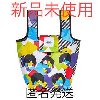 嵐 - 新品! This is嵐 LIVE グッズ エコバッグ