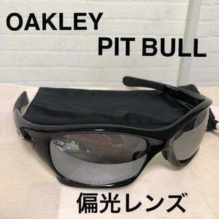 オークリー(Oakley)のOAKLEY オークリー  PITBULL ピットブル 偏光レンズ(ウエア)