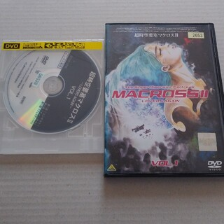 マクロス(macros)の「 レンタル落ち」超時空要塞マクロスⅡ-Lovers,Again-1 DVD(アニメ)