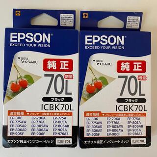 EPSON - 【純正】EPSON ICBK70L 増量タイプ さくらんぼ