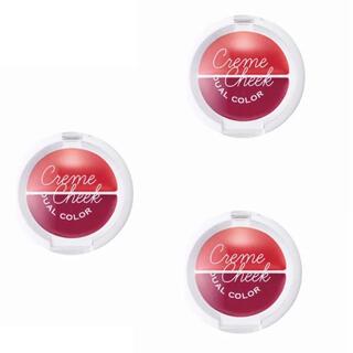 ナリス化粧品 - ナリス クリームチーク デュアルカラー チーク リップ 3個