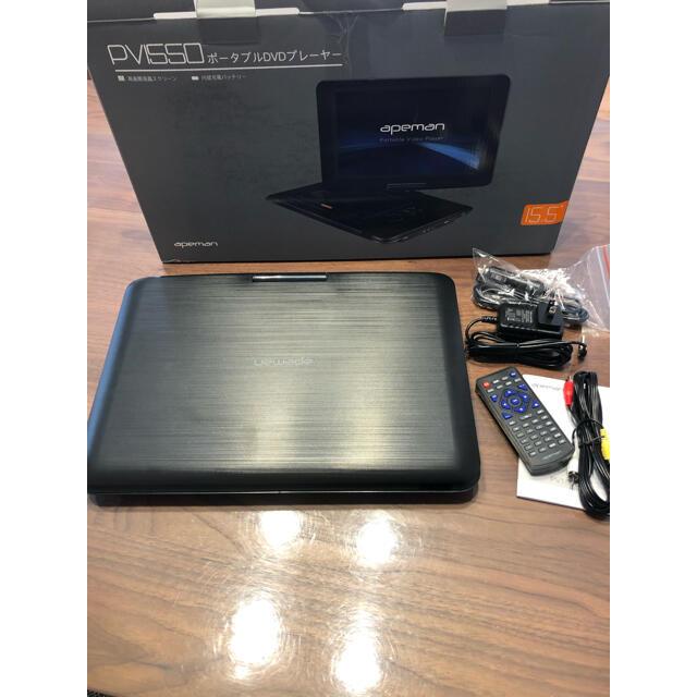 APEMAN ポータブルDVDプレイヤー 15.5インチ スマホ/家電/カメラのテレビ/映像機器(DVDプレーヤー)の商品写真