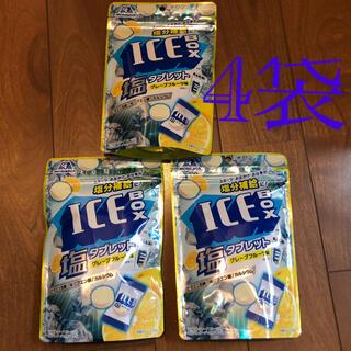 モリナガセイカ(森永製菓)のアイスボックス 塩タブレット 4袋(菓子/デザート)