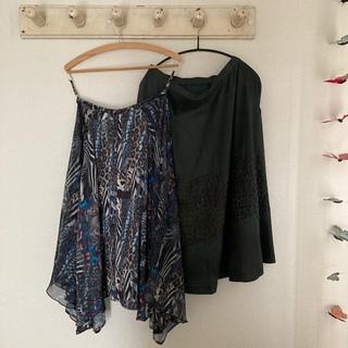 DIESEL - ディーゼル フェイクレザー レオパード柄 グリーン 26表記 フレアスカート