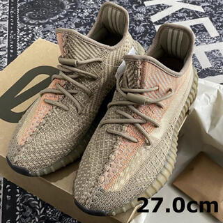 adidas - YEEZY BOOST 350 V2 SAND TAUPE 27cm