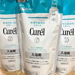 キュレル(Curel)のキュレル  入浴剤 詰め替え用 360ml 3袋(入浴剤/バスソルト)