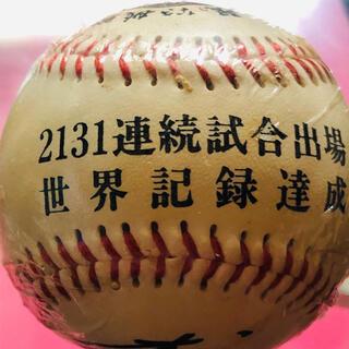 衣笠祥雄直筆サイン記念野球ボール(ボール)
