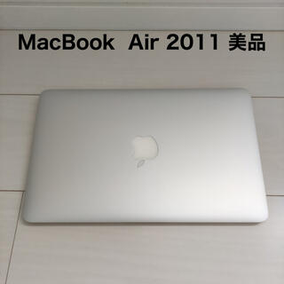 Mac (Apple) - MacBook Air mid 2011 Core i5 A1370 美品